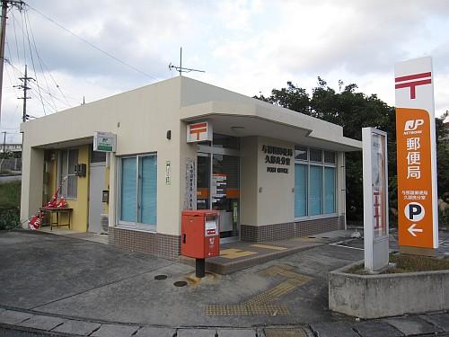 20101226_170539.JPG