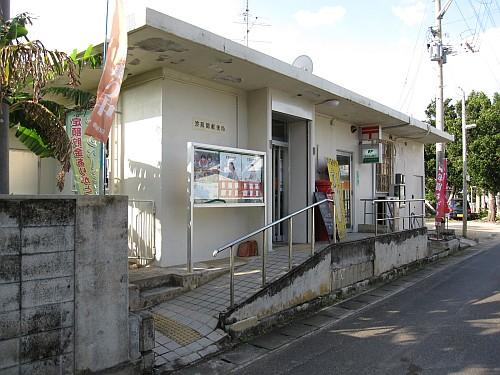 20101230_095555.JPG